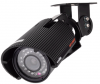 IR Outdoor Camera ( Day/Night IR Bullet CAMERA )